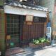 西大寺 栄町店舗